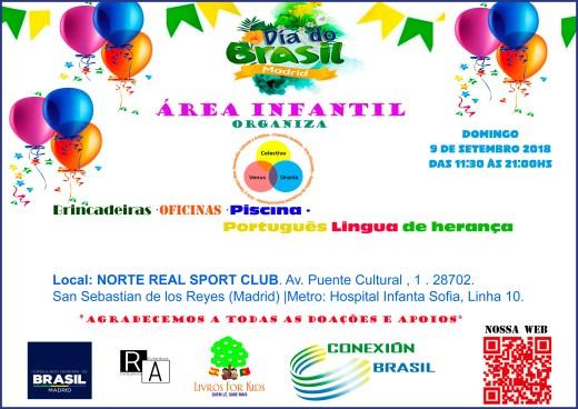 Dia do Brasil Madrid Infantil, Colectivo Venus Urania