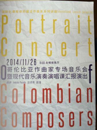 Colombian composers-Portrait Concert; afiche. Conservatorio de Música de Shanghái