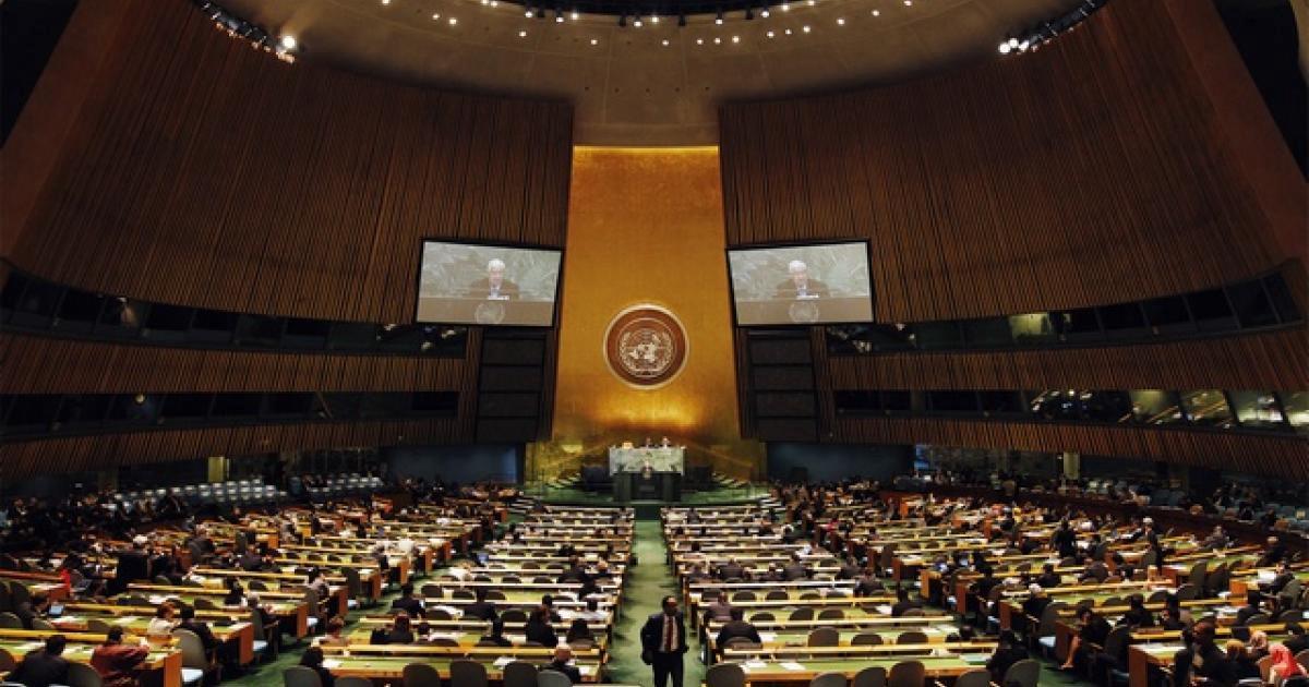 Fonte da imagem: ONU/dw.com