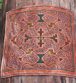 handwoven shipibo altar cloth