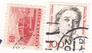 251116-2-3-stamp