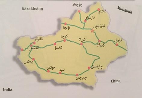 "An Uyghur-language map of East Turkestan/Xinjiang Uyghur Autonomous Region. Image: ""Uyghur: An Elementary Textbook"", Gulnisa Nazarova & Kurban Niyaz"