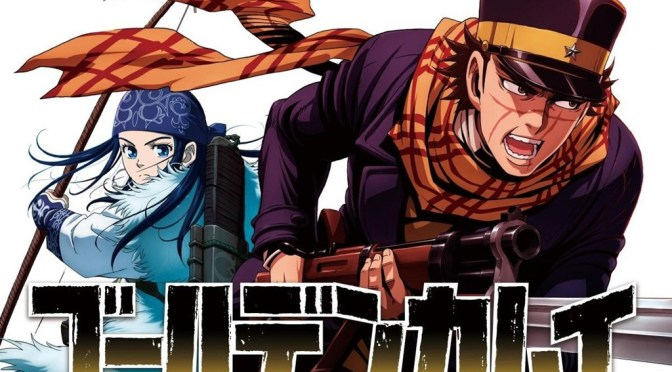 El anime Golden Kamuy tendrá segunda temporada