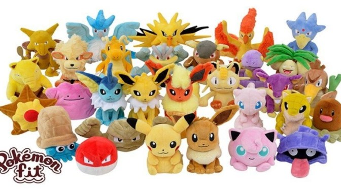 Tendremos 151 peluches originales de Pokemon