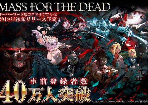 overlord-mass-for-dead-android-ios