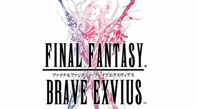 Katy Perry llega a Final Fantasy Brave Exvius