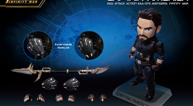Preorder: Egg Attack Action EAA-073 Avengers: Infinity War Captain America