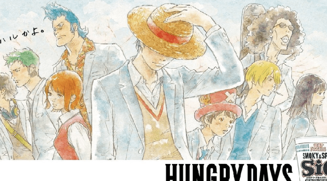"""Hungry Days"", el comercial de One Piece que agitó a sus fanáticos"