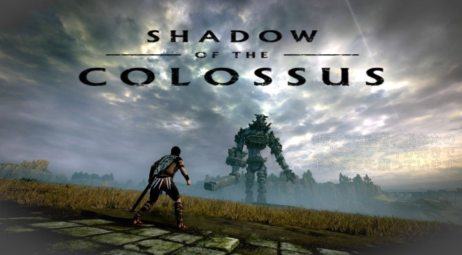(C506) La Historia de SHADOW OF THE COLOSSUS