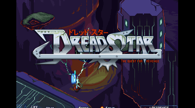 Retro Inspired Vertical Shoot 'Em Up, 'DreadStar' Launches On Steam!
