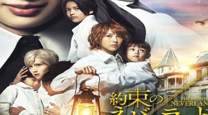 La película Live-Action de The Promised Neverland revela trailer ¡Ven a verlo!