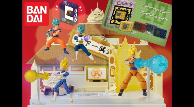 (Exclusive Interview) Bandai Presents New Dragon Ball, figures, accessories and more