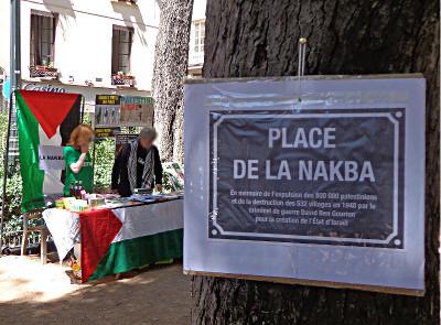 La Nakba célébrée le 17 mai 2014 à Lyon