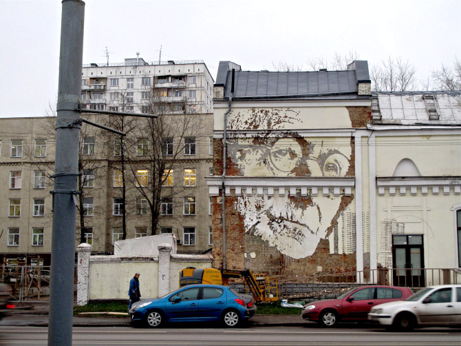Vhils - Moscow