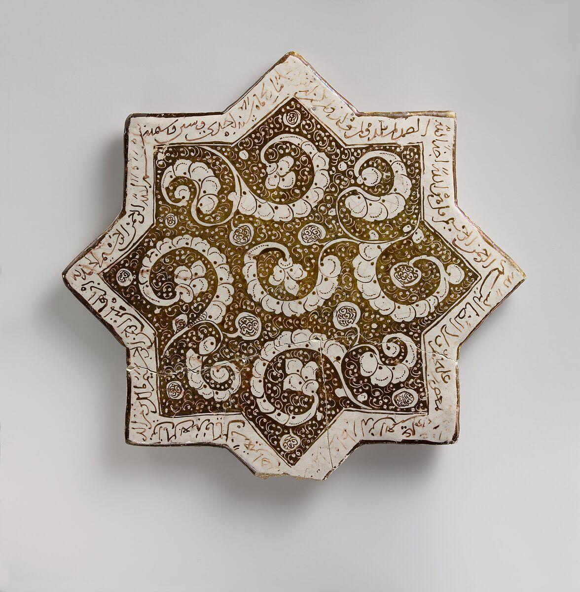 star shaped tile the metropolitan