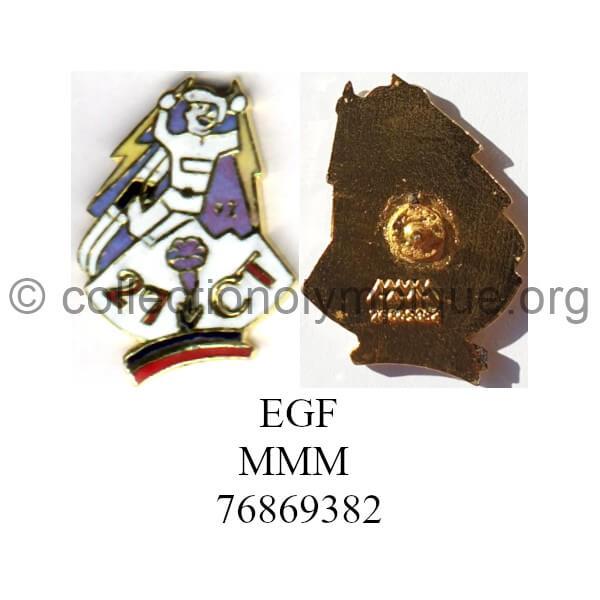 108 06 forces de sécurité armée 27ème bataillon de chasseurs alpins émail grand feu signé MMM