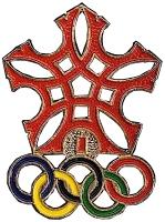 Logo Calgary 1988