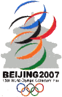 2007 Beijing olympic fair logo