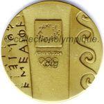 2004 Athènes médaille olympique de participant recto, athlètes et officiels - 50 mm - 21000 ex.