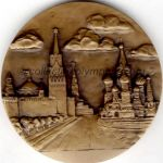 1980 Moscou médaille olympique de participant recto, tombac - athlètes et officiels - 60 mm - 22 800 ex. - designer Angelina LEONOVA