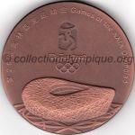 2008 Pékin médaille olympique de participant recto, athlètes, officiels et médias - 55 mm