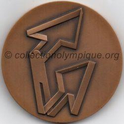 1972 Sapporo médaille de participant, verso