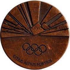 2006 Turin médaille de participant, bronze, verso