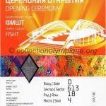 2014 Sotchi billet olympique cérémonie ouverture recto