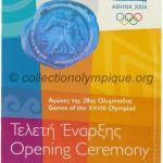 2004 Athènes billet olympique cérémonie ouverture recto