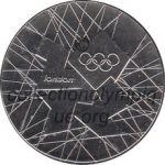 2012 Londres médaille de participant rectocupro-nickel - 39 mm - 35 000 ex - athlètes et officiels. - designer Gordon Summers