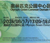 2008 Pékin billet d'entrée olympique au parc olympique