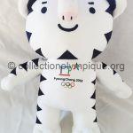Soohorang peluche 29 cm mascotte olympique, tigre blanc, longtemps considéré comme un gardien, un animal protecteur de la République de Corée.