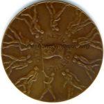 1956 Melbourne médaille olympique participant recto, bronze - athlètes et officiels - 63 mm - 12 250 ex. - designer Andor MESZAROS