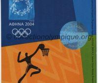 2004 Athènes billet d'entrée olympique session basketball du 14 Août