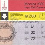 1980 Moscow olympic ticket opening ceremony recto