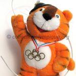 1988 Séoul mascotte olympique, Hodori le tigre, peluche hauteur 32 cm