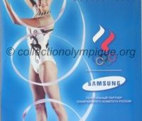 2001 Moscow Olympic poster 112th IOC session, gymnastics