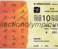 2008 Pékin billet d'entrée olympique session gymnastique