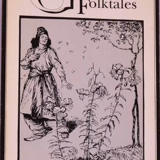 Grateful Dead Folktales
