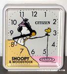 Snoopy & Woodstock fishing Alarm Clock