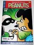 Peanuts #4 - Lucy & Snoopy