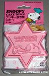 Snoopy laying down on 6 point star Cookie Cutter