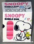 Peanuts & Snoopy Gum