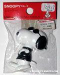 Snoopy Joe Cool Pin
