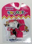 Snoopy wearing Tuxedo Keychain