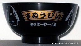 Snoopy portraits Black Melamine Rice Bowl