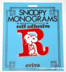 Snoopy with letter R Plastic Monogram