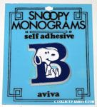 Snoopy with letter B Plastic Monogram