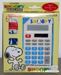 Snoopy Head in Name Calculator