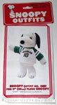 Snoopy Football Jersey